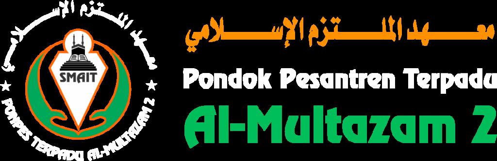 Logo SMAIT Al-Multazam 2 putih